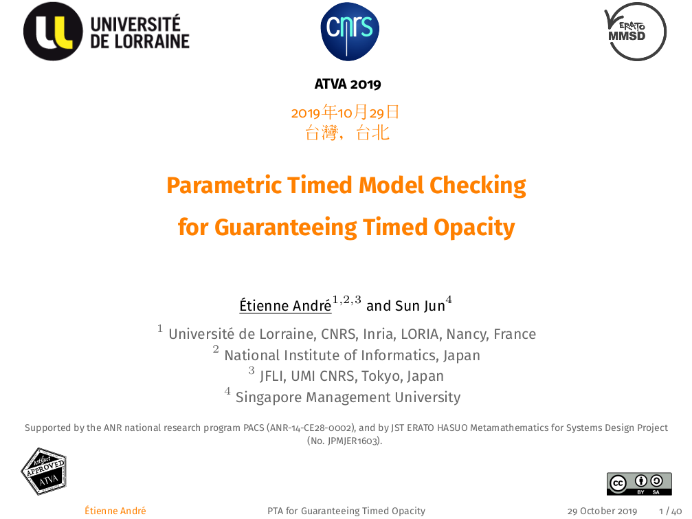 Parametric Timed Model Checking for Guaranteeing Timed Opacity